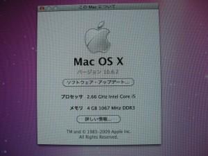 iMac11