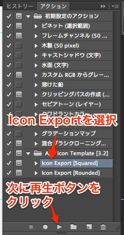 icon014