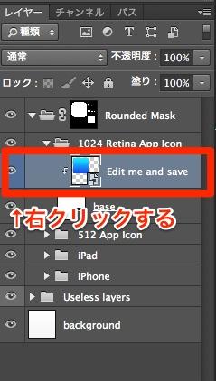 icon09
