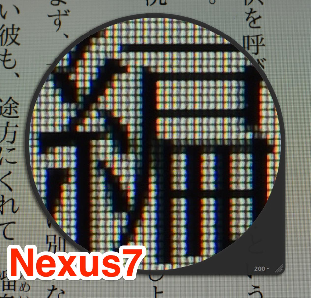 kindle_Nexus7