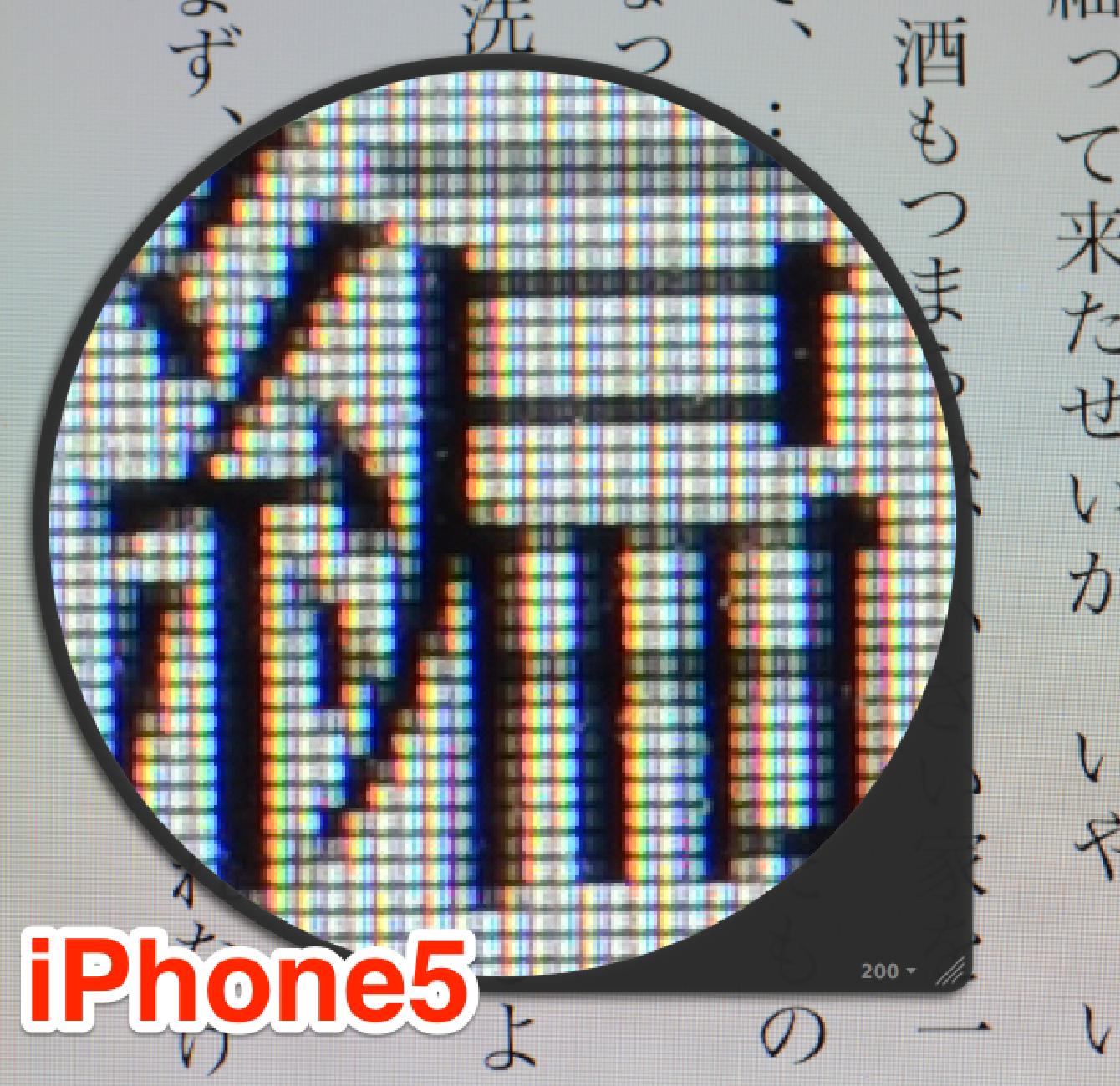 kindle_iPhone5